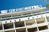 Grand Hotel Hôtel 5 étoiles sur la Croisette
